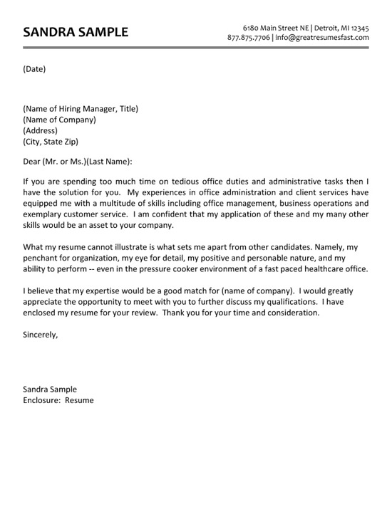 Sample Cover Letter For Administrative Assistant With Salary Requirements Technicalcollege Web Fc2 Com