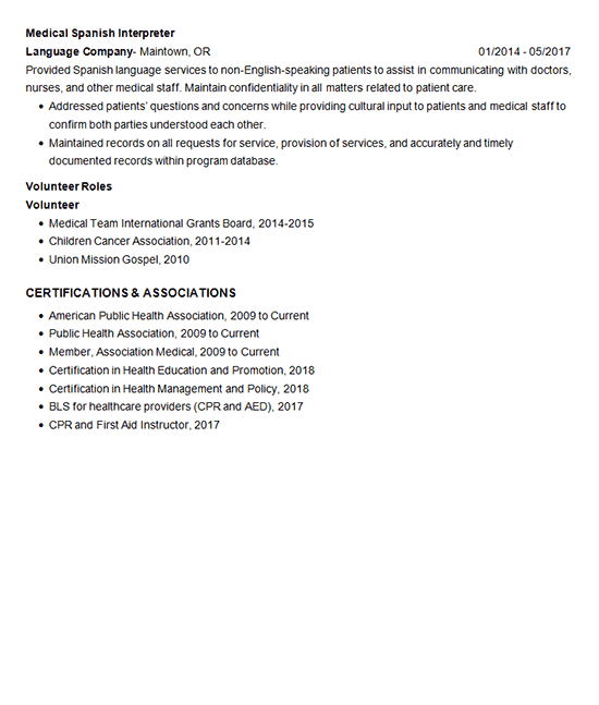 publc health resume example